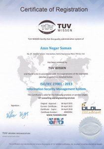 گواهینامه بین المللی ISO/IEC 27001:2013
